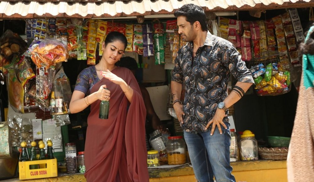 Dagalty Movie Stills (3)